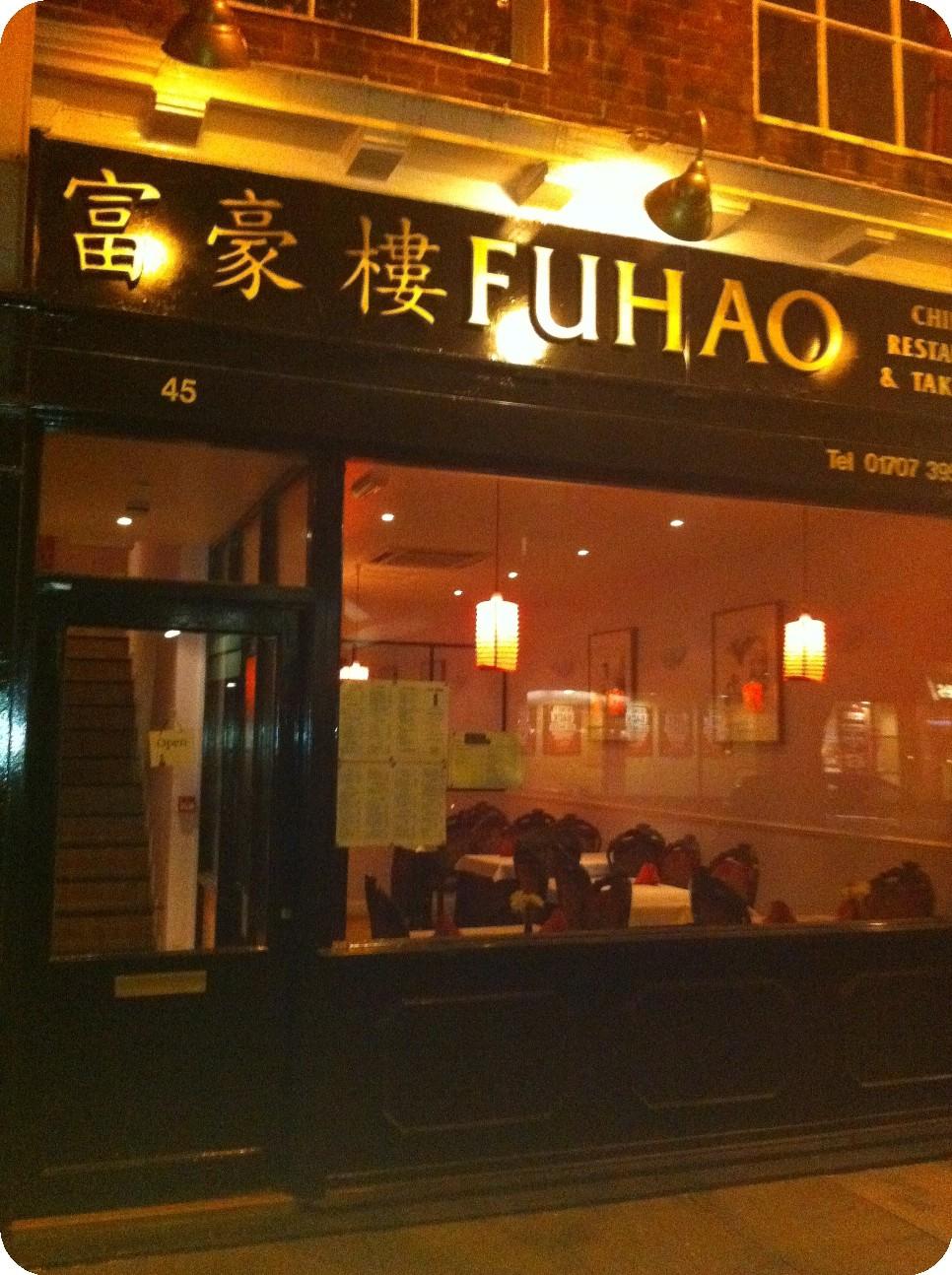 Fu Hao Restaurant Home 01707 395 605 Welwyn Garden City